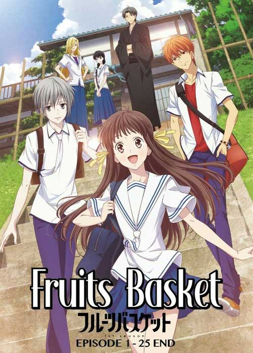 Fruits Basket First Season (DVD) () 动画