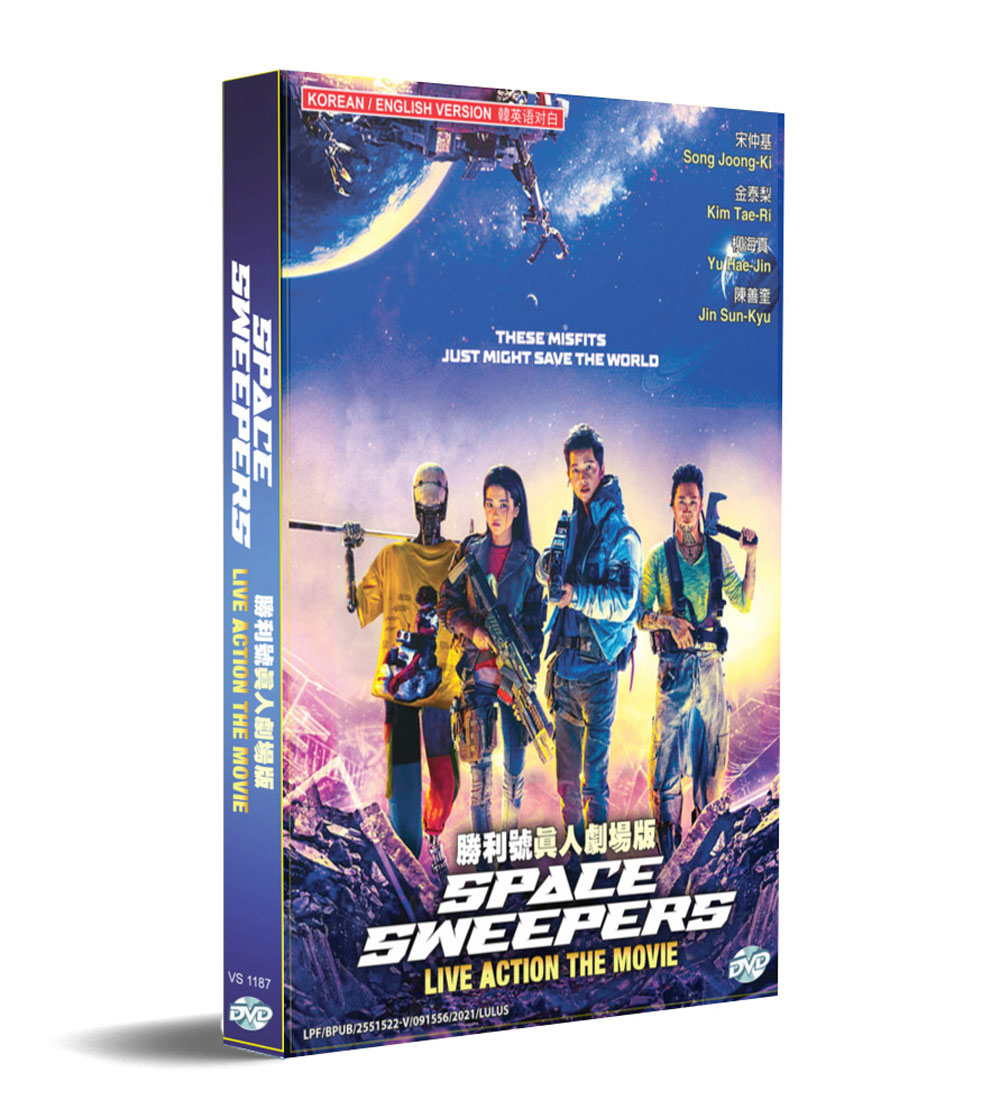 Space Sweepers Live Action The Movie (DVD) (2021) 韓国映画