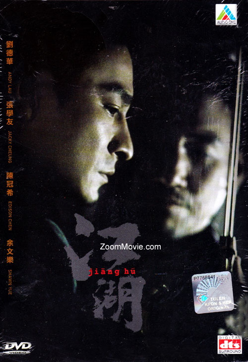 Jiang Hu (DVD) (2004) Hong Kong Movie