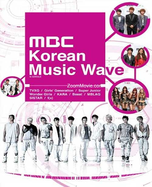 MBC Korean Music Wave in Google (DVD) () Korean Music