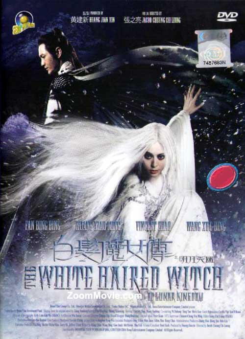 The White Haired Witch Of Lunar Kingdom (DVD) (2014) China Movie