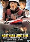 Northern Limit Line (DVD) Korean Movie
