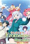 Eromanga Sensei (DVD) Japanese Anime