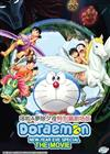 Doraemon The Movie: New Year Eve Special (DVD) Japanese Anime
