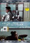 29 + 1 (DVD) Hong Kong Movie
