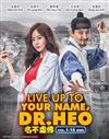Live Up To Your Name, Dr.Heo (DVD) Korean TV Drama