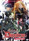 Dies Irae (DVD) Japanese Anime