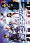 Code Blue (Season 3) (DVD) (2017) Japanese TV Series