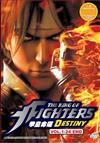 The King of Fighter: Destiny (DVD) Japanese Anime