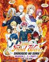 Food Wars: Shokugeki no Soma (Season 1~3 + Part 2) (DVD) Japanese Anime