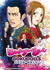 Back Street Girls: Gokudolls (DVD) Japanese Anime
