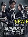 Lawless Lawyer (DVD) (2018) Korean Drama