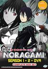 Noragami (Season 1~2) (DVD) Japanese Anime