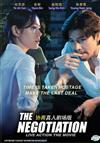The Negotiation (DVD) (2018) Korean Movie