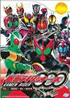 Kamen Rider OOO + MV + Movie (DVD) (2010) Japanese Anime