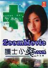 Nurse Aoi Special (DVD) Japanese Movie