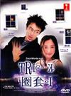 Trick (DVD) Japanese TV Series