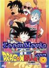 Dragon Ball Movie 2: Sleeping Princess in Devil's Castle (English Dubbed) (DVD) Japanese Anime