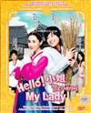 Hello My Lady (Hello! Miss) (DVD) Korean TV Drama