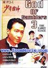 God Of Gamblers 3 – The Early Stage (DVD) Chinese Movie