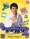 At Home Dad (DVD) Japanese TV Series