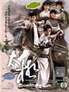 The Master of Tai Chi (DVD) Hong Kong TV Drama