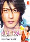 Zettai Kareshi aka Absolute Boyfriend (DVD) Japanese TV Series