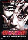 The Chaser (DVD) 韓国映画