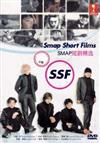 SMAP Short Films (DVD) () Japanese Movie