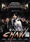 Chaw (DVD) Korean Movie