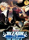 Bleach Movie 3: Fade to Black (DVD) Japanese Anime