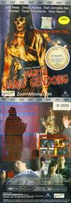 Hantu Jamu Gendong (DVD) Indonesian Movie