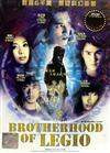 Brotherhood of Legio (DVD) Taiwan Movie