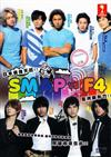 SMAP Vs F4 (DVD) Japanese Music Video