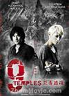 9 Temples (DVD) Thai Movie