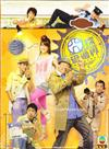 Twilight Investigation (DVD) Hong Kong TV Drama