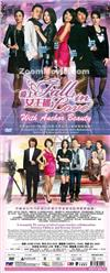 Fall In Love With Anchor Beauty (DVD) China TV Series