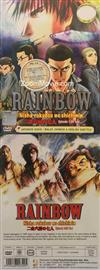 Rainbow : Nisha Rokubou no Shichinin (DVD) Japanese Anime
