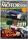 Best Motoring November & December 2010 (DVD) () 日本记录片