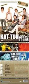 KAT-TUN -No More Pain- World Tour 2010 (DVD) () 日本音樂視頻
