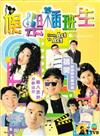 From Act To Act (DVD) Hong Kong TVB Drama