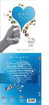 Only You (DVD) () Chinese Music Video