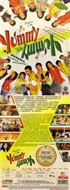 Food For Life - Yummy Yummy (DVD) () Hong Kong Drama