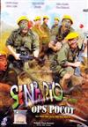 Senario The Movie Ops Pocot (DVD) () Malay Movie