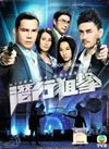 Lives of Omission (DVD) Hong Kong TV Series