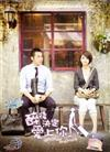 Love You Box 2 (DVD) Taiwan TV Drama