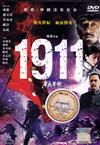 1911 Revolution (DVD) (2011) Hong Kong Movie