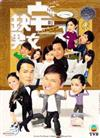 L'Escargot (DVD) Hong Kong TV Drama