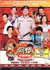 Ah Beng The Movie: Three Wishes (DVD) Malaysia Movie