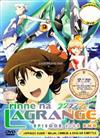 Rinne no Lagrange (DVD) Japanese Anime